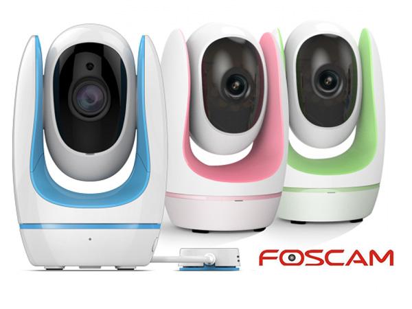 Camera IP para bebés